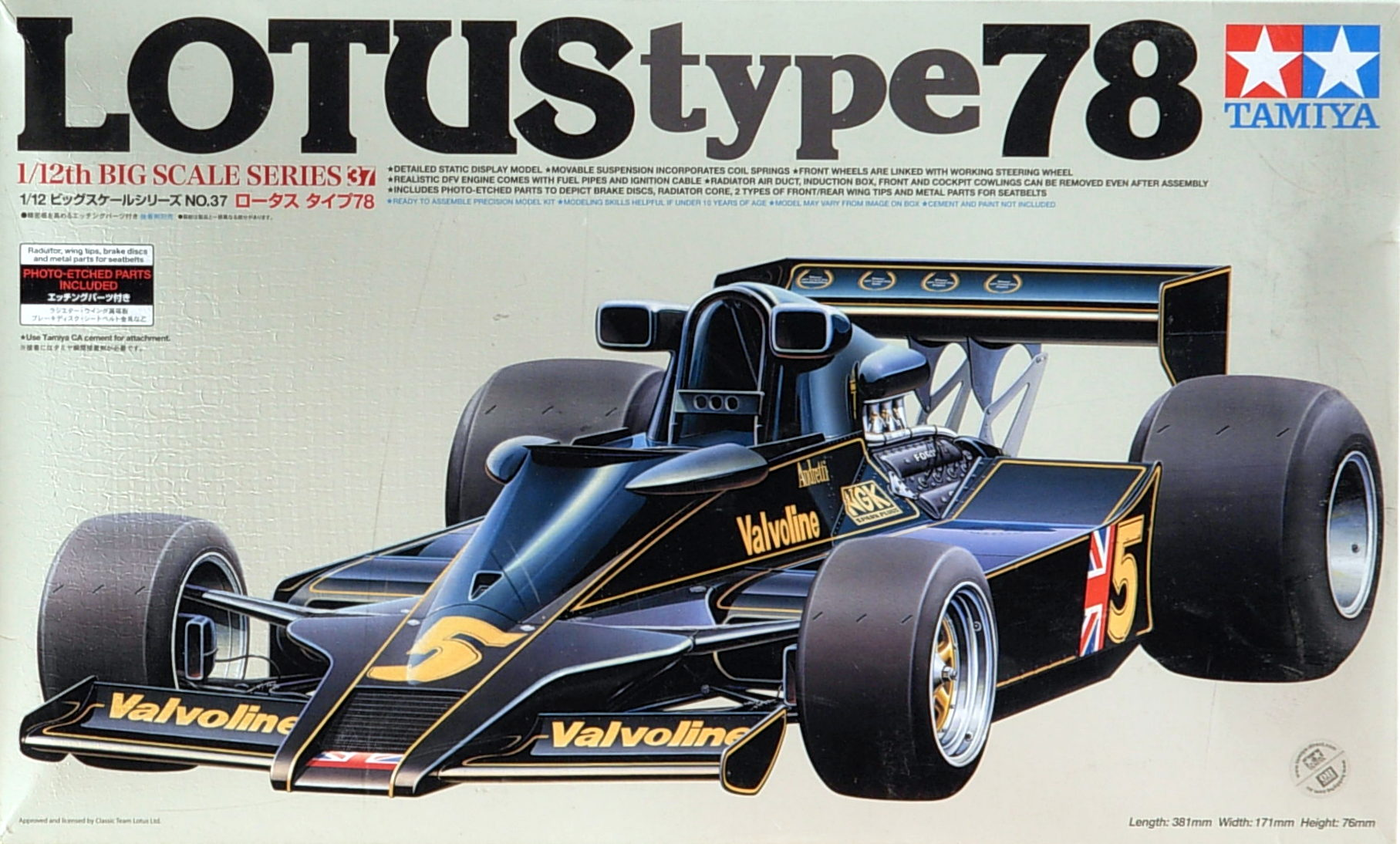 Lotus Mk.III JPS 78 with Etch parts