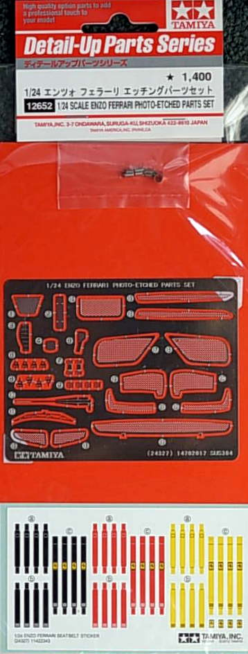 Enzo Ferrari Etching Parts