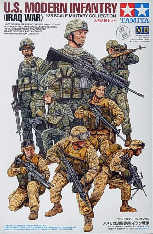 U.S. Modern Infantry (Iraq War)