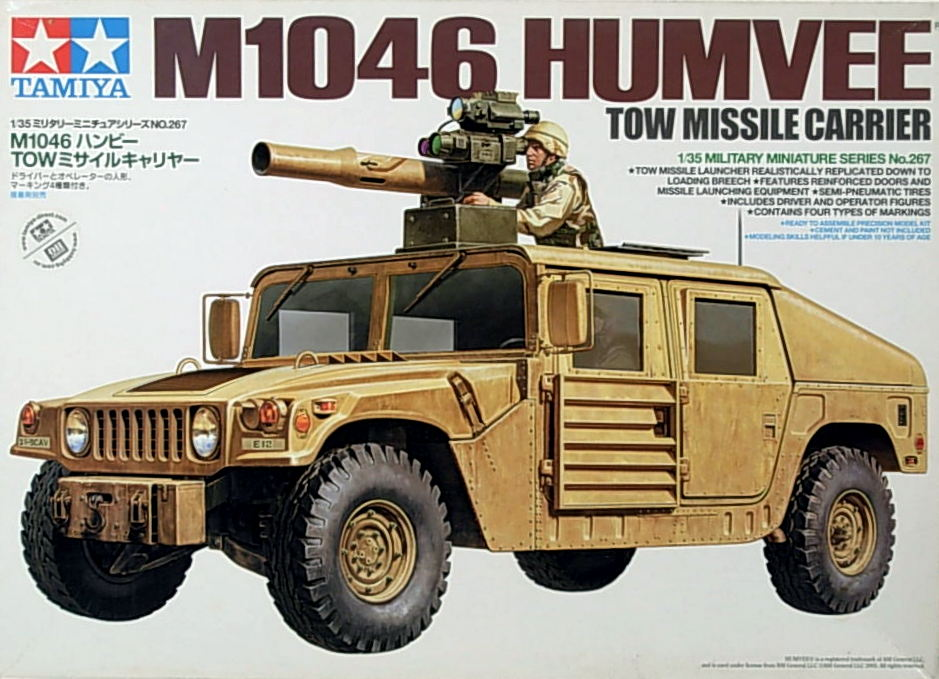 M1046 Humvee with TOW Missile